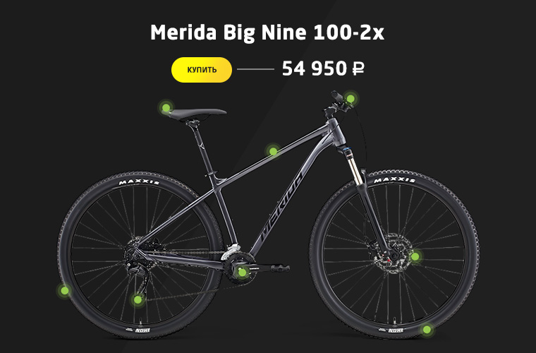 Merida Big Nine 100-2x